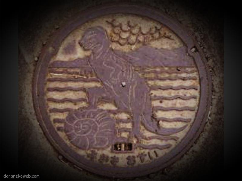 三笠市(北海道)の「フタw」Part3
