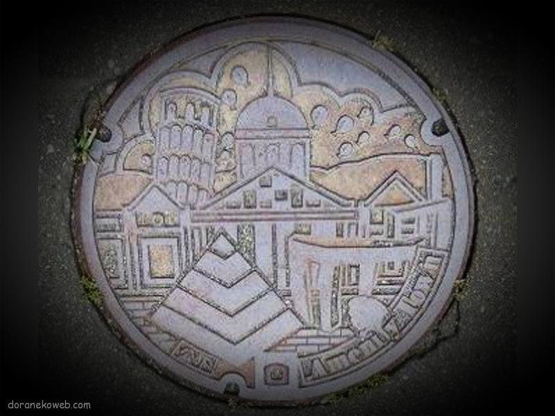 砂川市(北海道)の「フタw」Part4