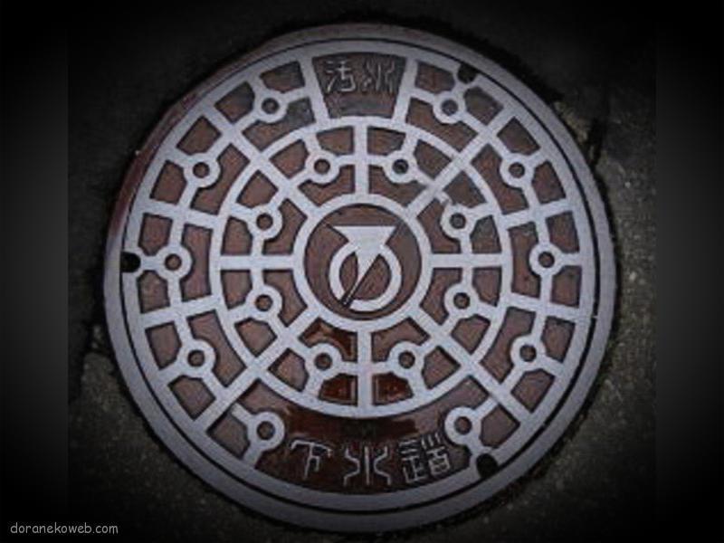 深川市(北海道)の「フタw」Part3