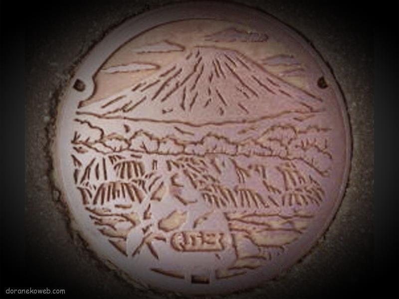 京極町(北海道)の「フタw」Part3