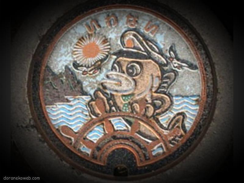 岩内町(北海道)の「フタw」Part4