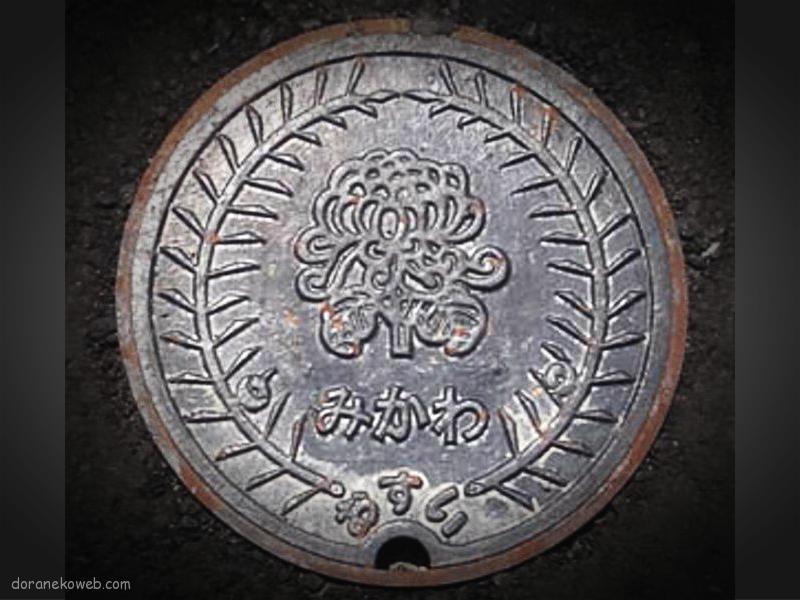 由仁町(北海道)の「フタw」Part5