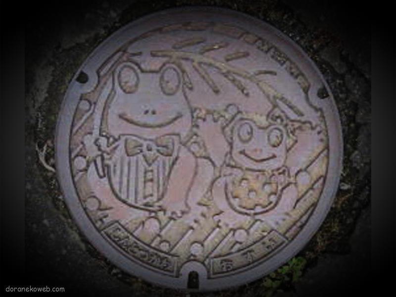 新十津川町(北海道)の「フタw」Part2