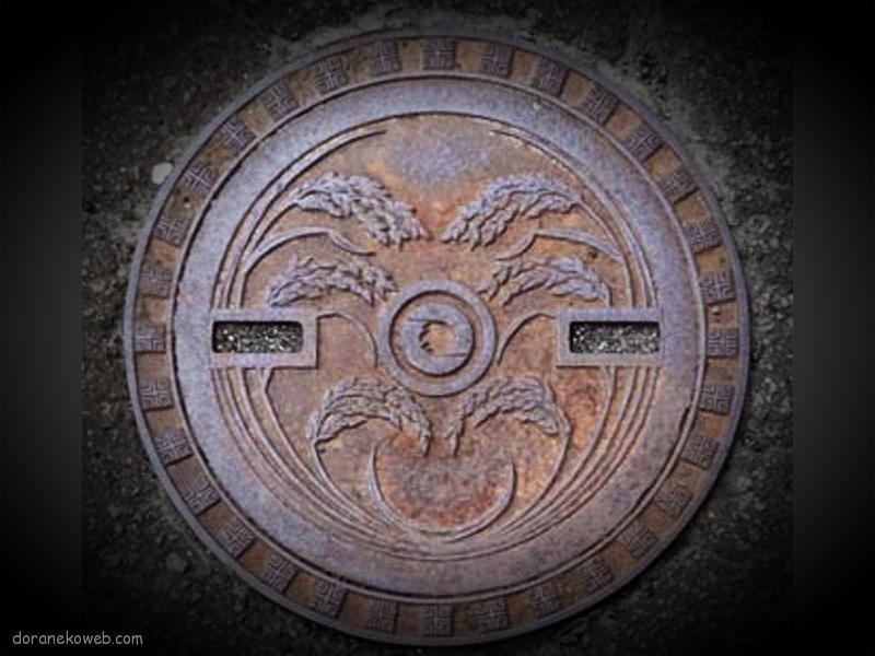 妹背牛町(北海道)の「フタw」Part2