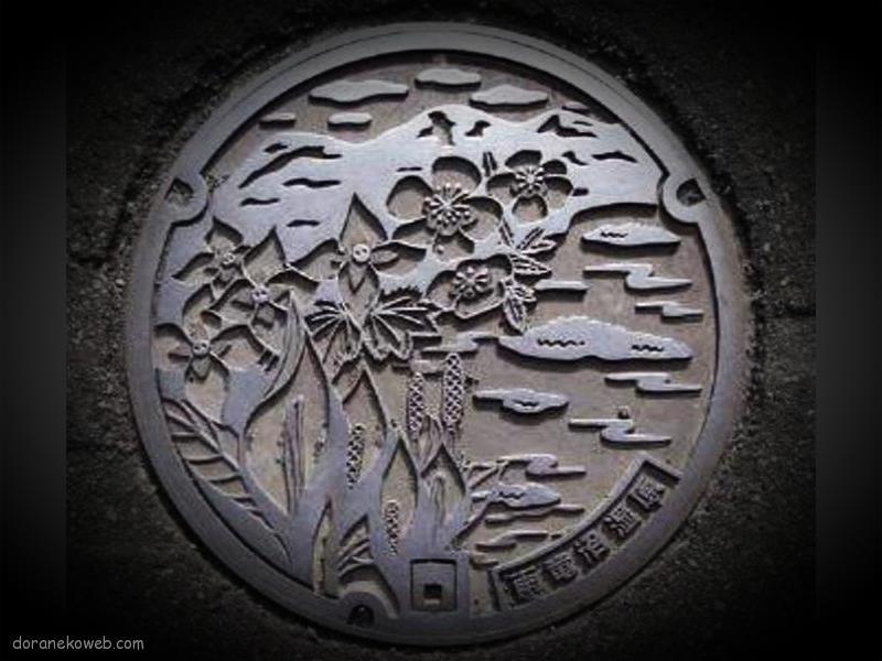 雨竜町(北海道)の「フタw」Part3