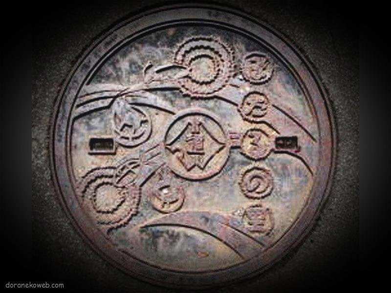 沼田町(北海道)の「フタw」Part3