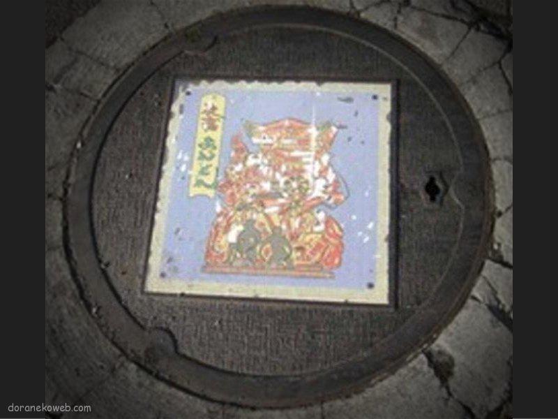 沼田町(北海道)の「フタw」Part6