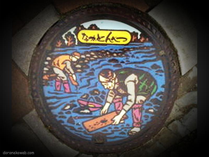 中頓別町(北海道)の「フタw」Part2