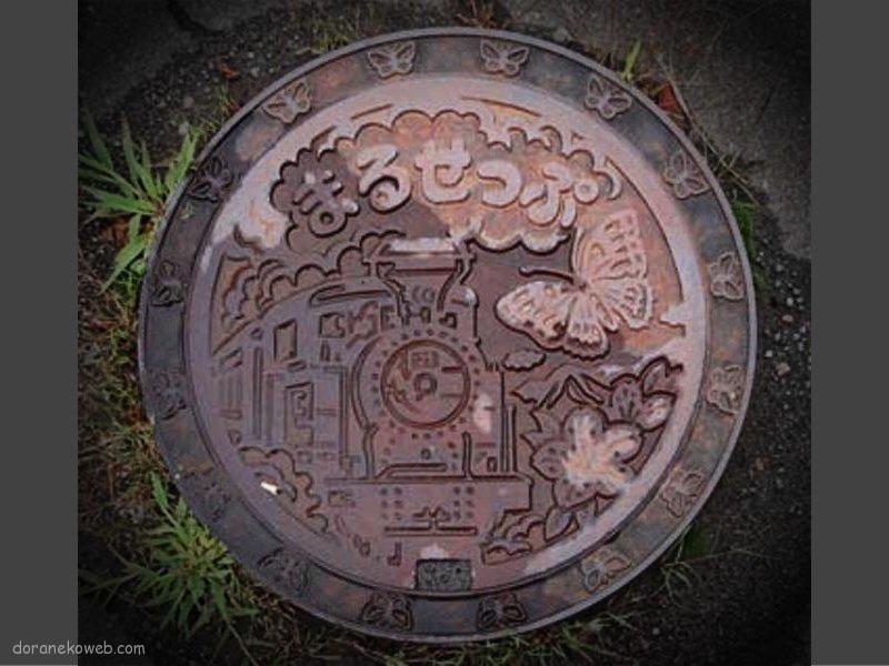 遠軽町(北海道)の「フタw」Part5