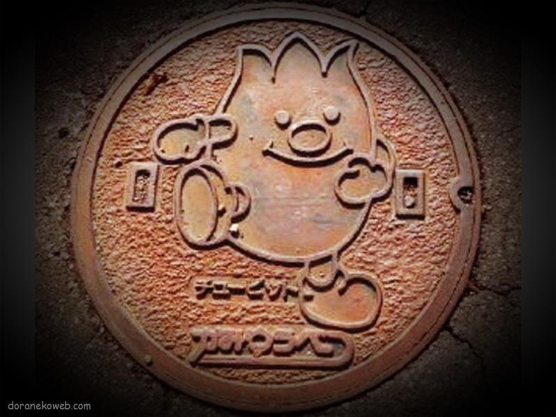 湧別町(北海道)の「フタw」Part4