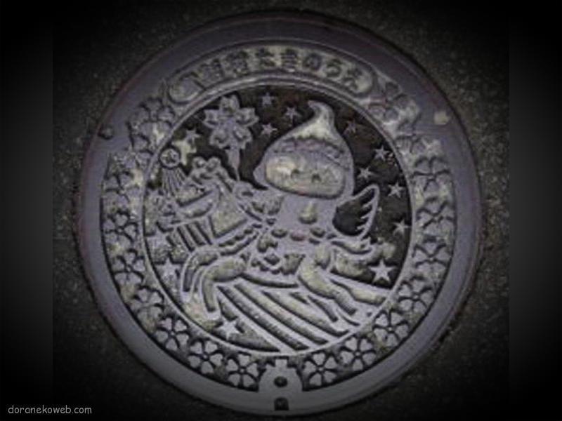 滝上町(北海道)の「フタw」Part2