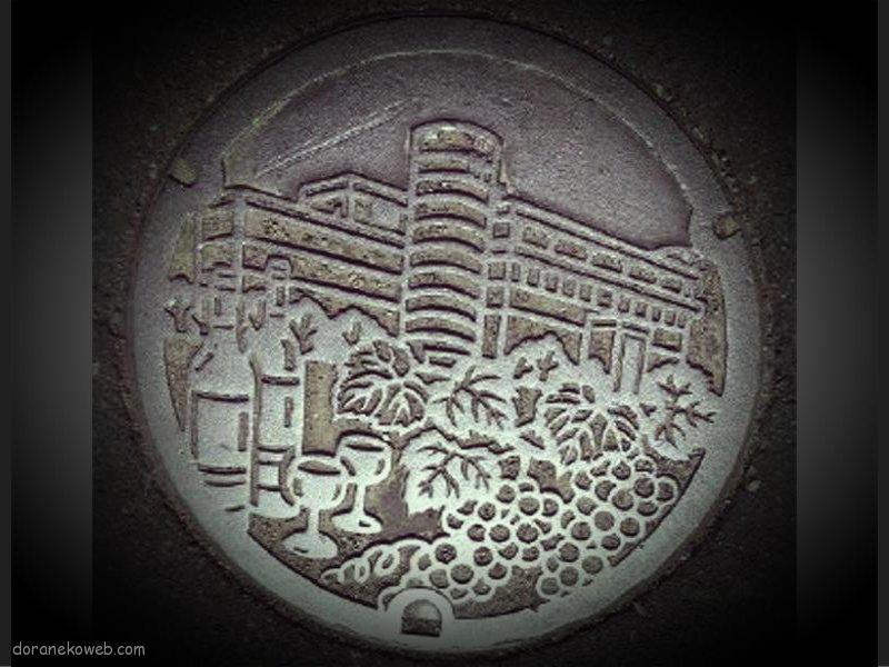 池田町(北海道)の「フタw」Part4
