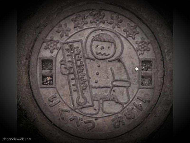 陸別町(北海道)の「フタw」Part2
