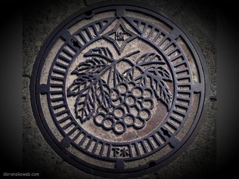 浦幌町(北海道)の「フタw」Part2