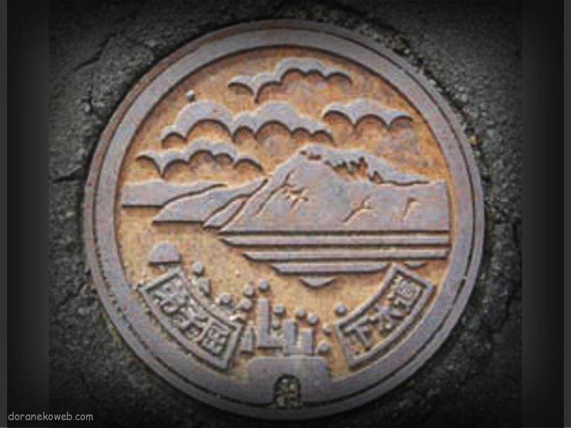 弟子屈町(北海道)の「フタw」Part2