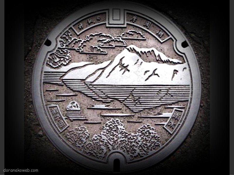 弟子屈町(北海道)の「フタw」Part3
