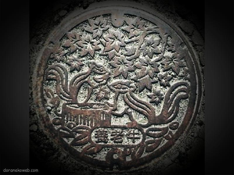 中標津町(北海道)の「フタw」Part3