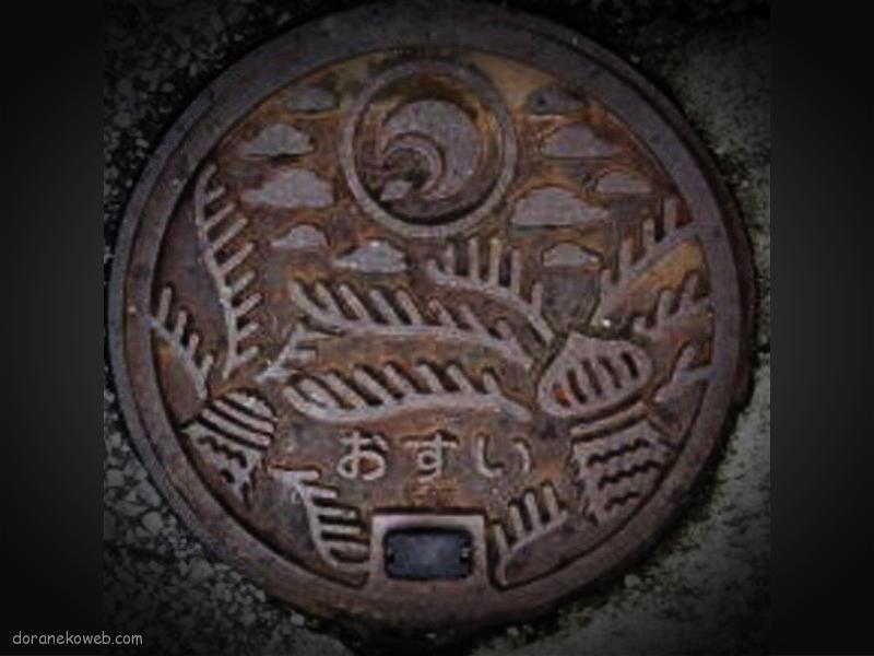粟国村(沖縄県)の「フタw」Part3