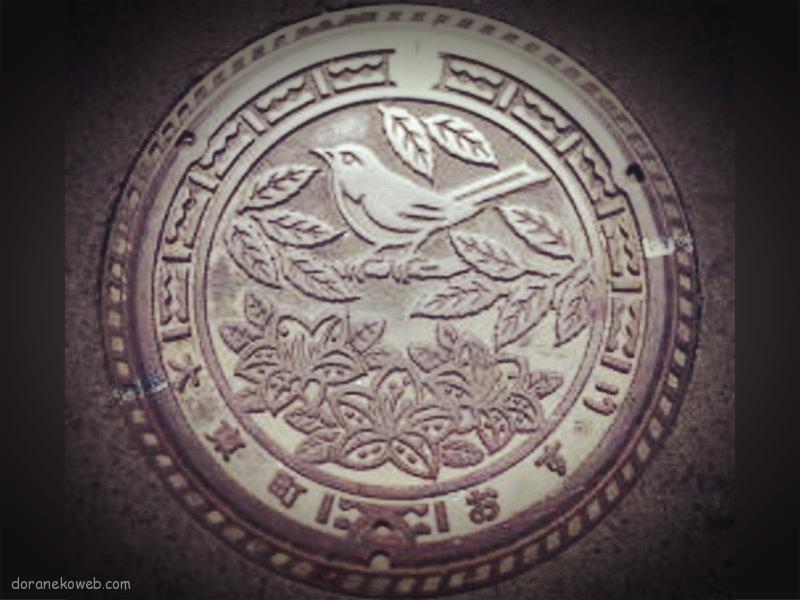 一関市(岩手県)の「フタw」Part5