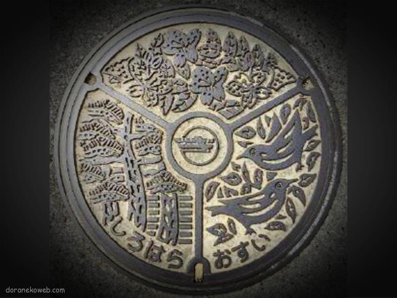 宜野座村(沖縄県)の「フタw」Part8