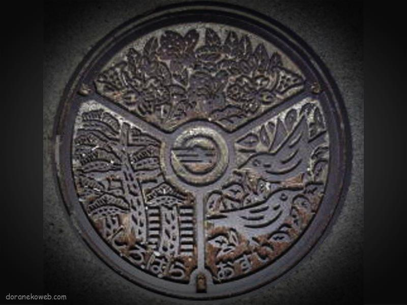 宜野座村(沖縄県)の「フタw」Part9