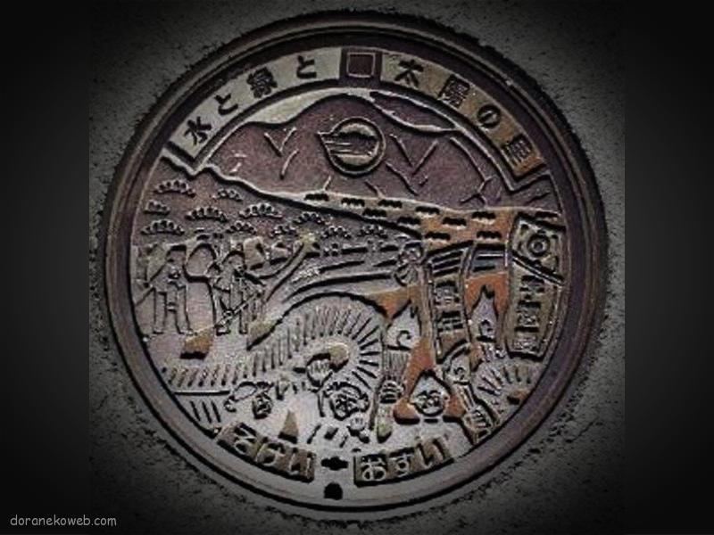宜野座村(沖縄県)の「フタw」Part13