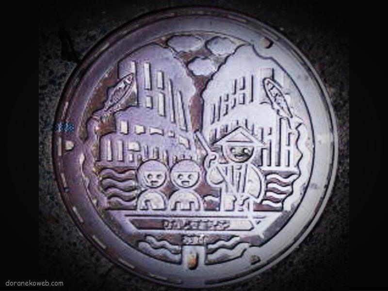 一関市(岩手県)の「フタw」Part8