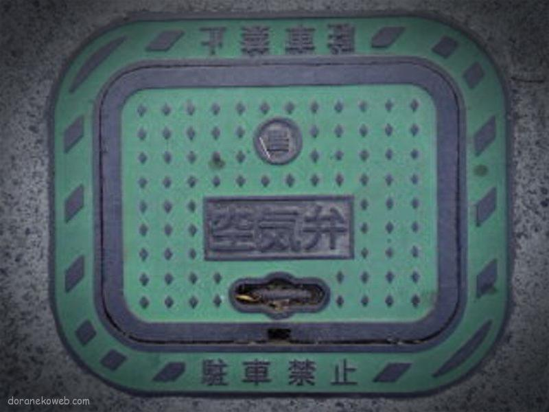 東串良町(鹿児島県)の「フタw」Part4