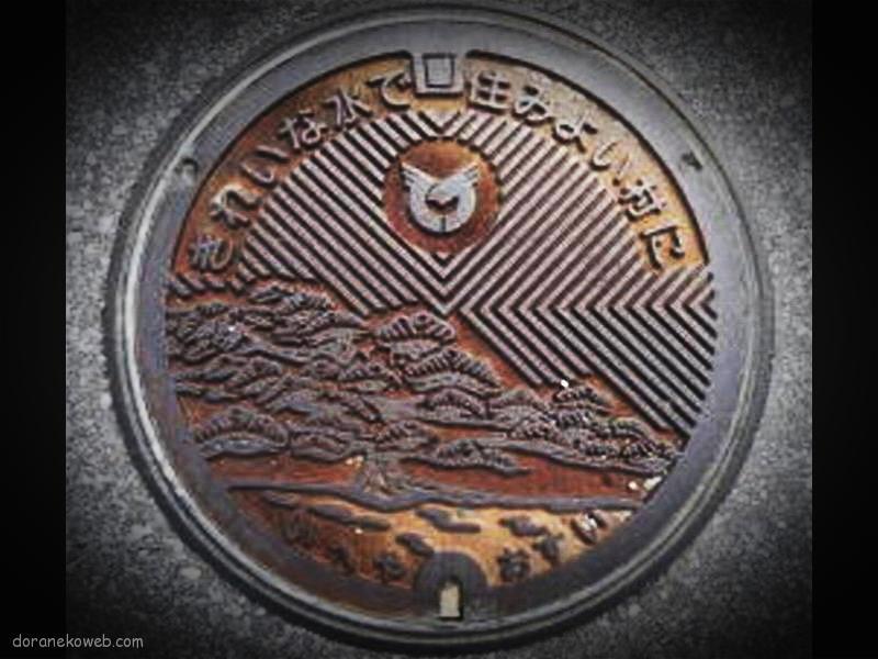 伊平屋村(沖縄県)の「フタw」Part2