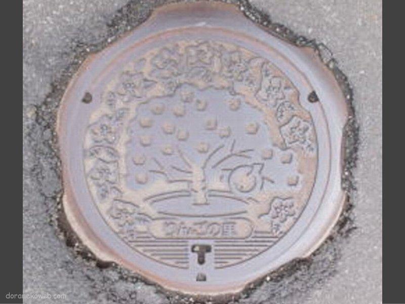 板柳町(青森県)の「フタw」Part2