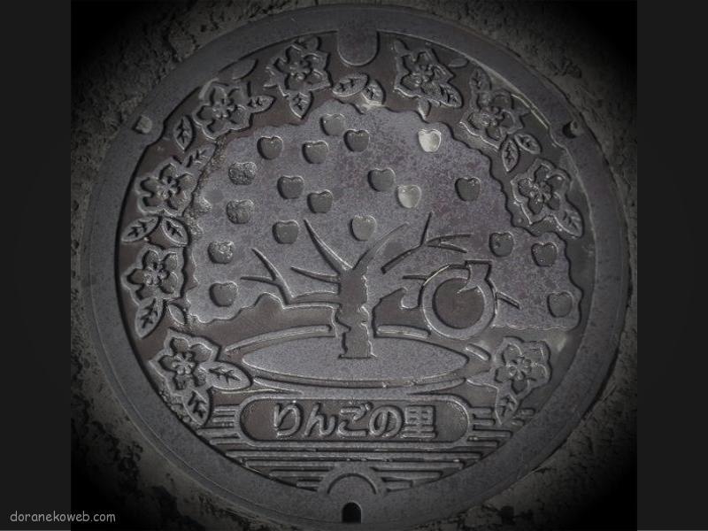 板柳町(青森県)の「フタw」Part3