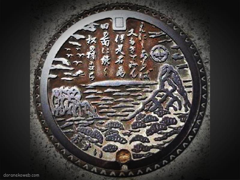 伊是名村(沖縄県)の「フタw」Part3
