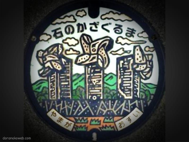 山鹿市(熊本県)の「フタw」Part14