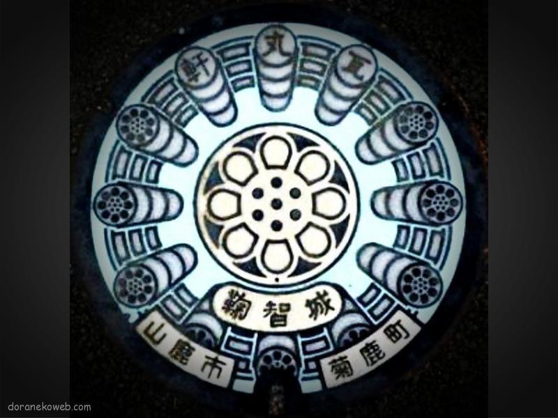 山鹿市(熊本県)の「フタw」Part11