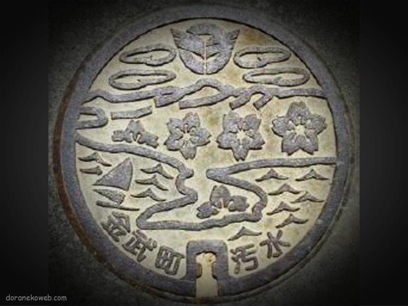 金武町(沖縄県)の「フタw」Part5