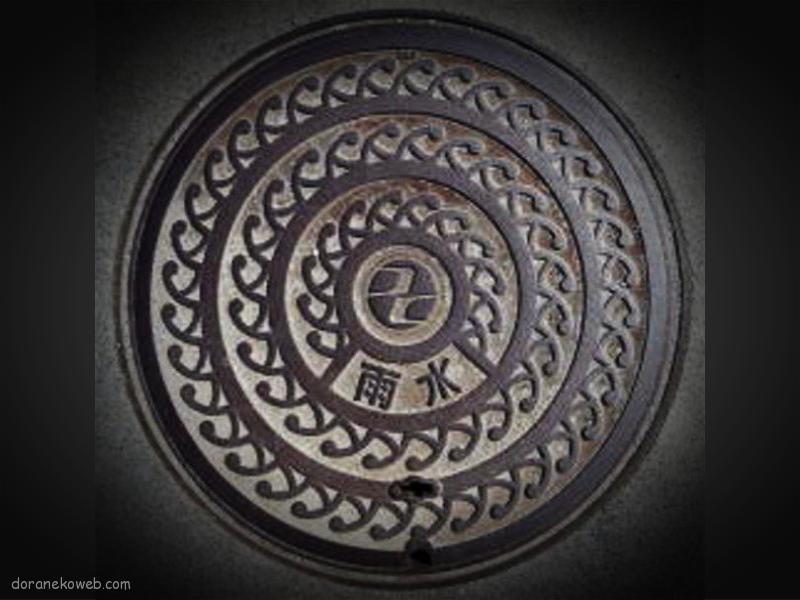 国頭村(沖縄県)の「フタw」Part2