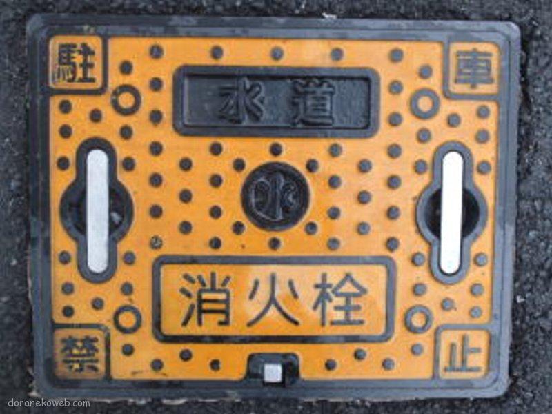 甲佐町(熊本県)の「フタw」Part3