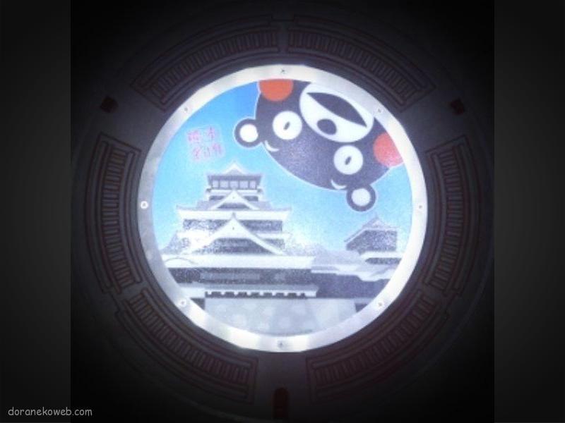 熊本市(熊本県)の「フタw」Part10