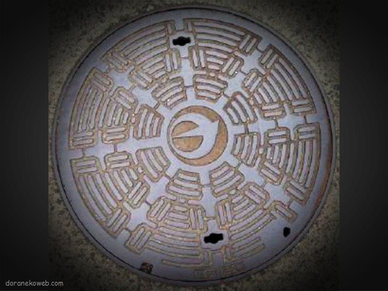 長洲町(熊本県)の「フタw」Part3