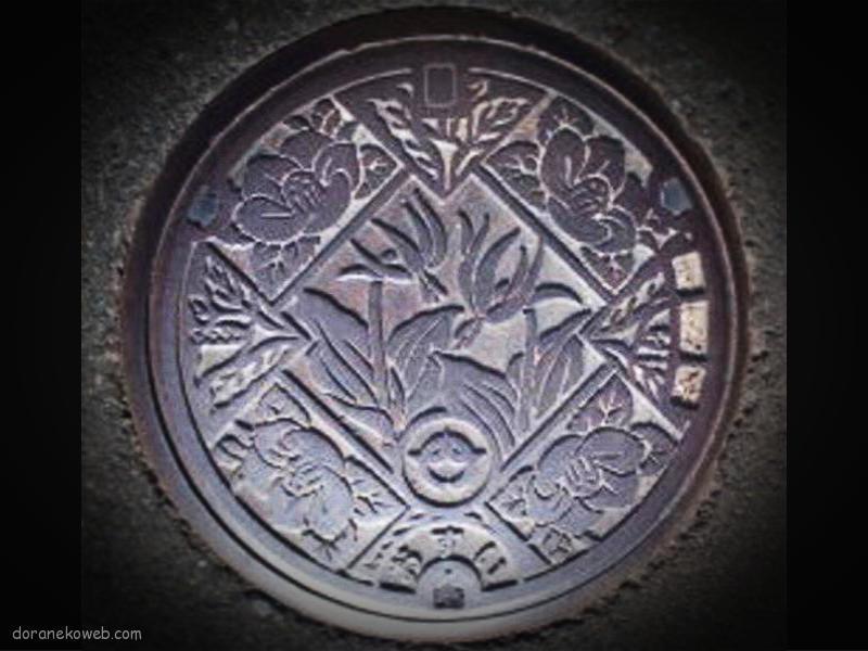 西和賀町(岩手県)の「フタw」Part3