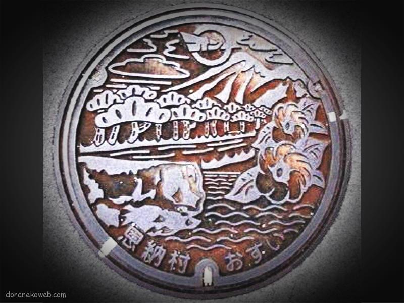 恩納村(沖縄県)の「フタw」Part2