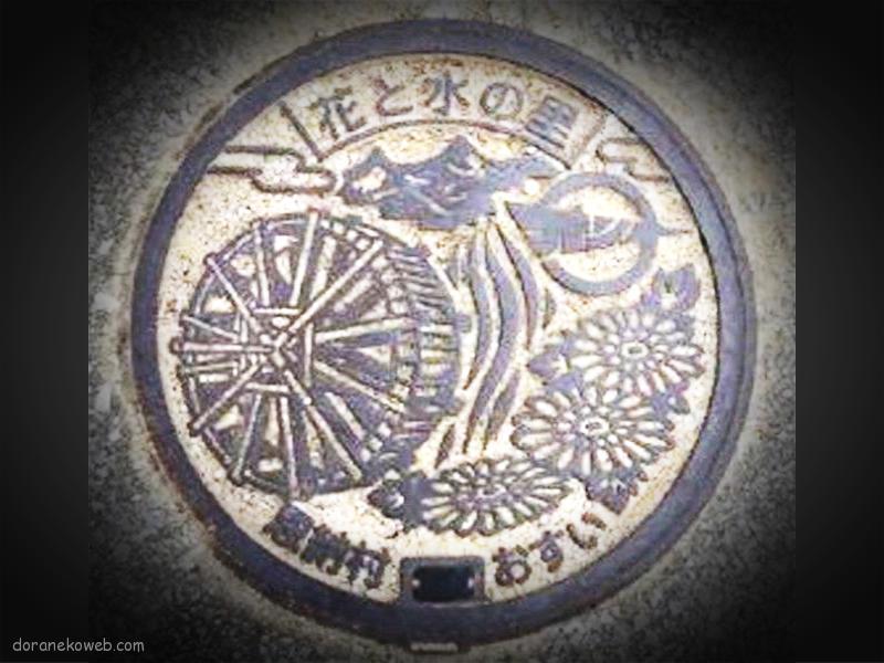 恩納村(沖縄県)の「フタw」Part5