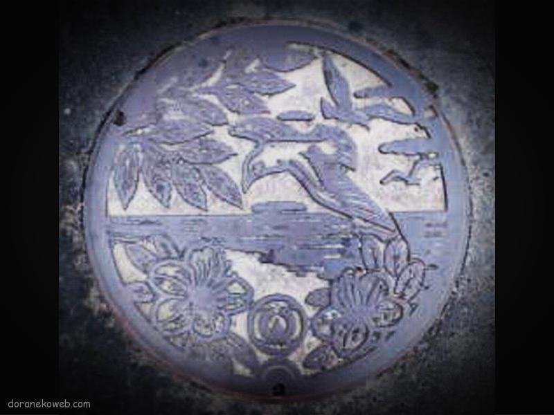 大槌町(岩手県)の「フタw」Part2