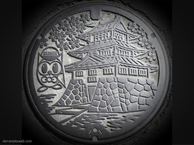 三戸町(青森県)の「フタw」Part2