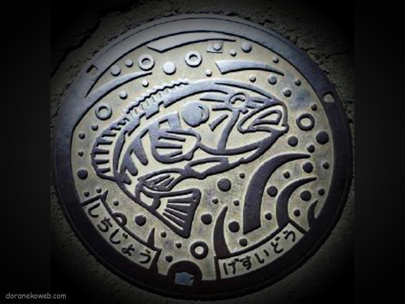 菊池市(熊本県)の「フタw」Part4