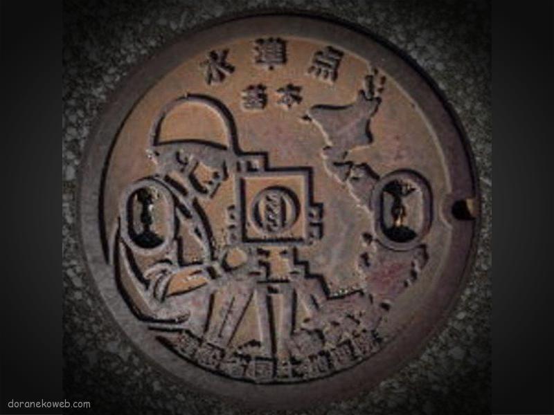 新富町(宮崎県)の「フタw」Part3