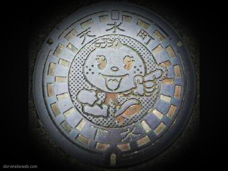 玉名市(熊本県)の「フタw」Part5