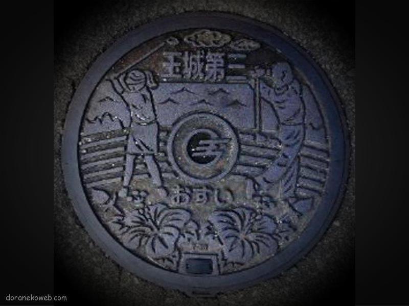南城市(沖縄県)の「フタw」Part5