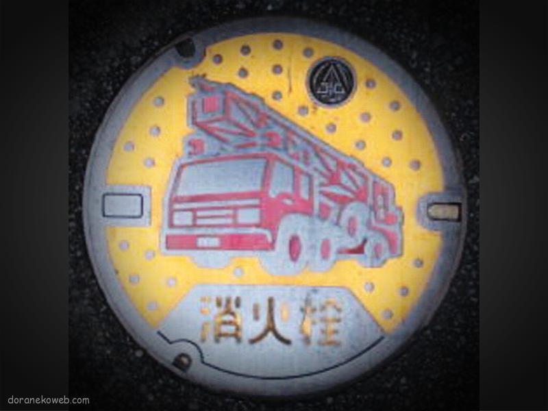 津奈木町(熊本県)の「フタw」Part2