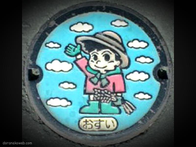 当別町(北海道)の「フタw」Part5